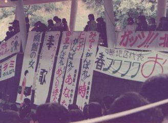 第10回ポプコンつま恋本選会